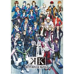 K RETURN OF KINGS vol.4 (初回限定版) 【BD】