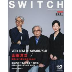 SWITCH VOL.33NO.12(2015DEC.)