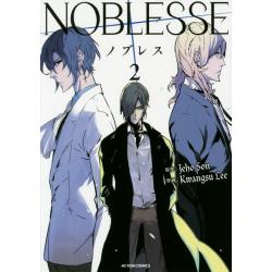 NOBLESSE 2 [ACTION COMICS WEBTOON NAVER]