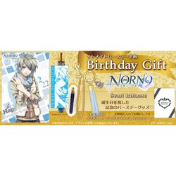 norn9 birthday gift norn9 birthday gift negle Images