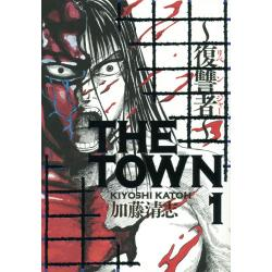 THE TOWN 復讐者 1 [BEAM COMIX]