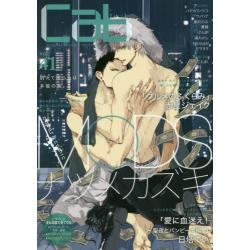 cab Original Boyslove Anthology vol.41