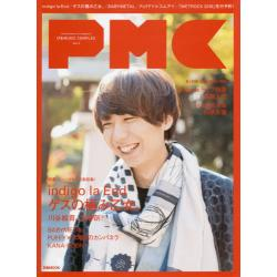 ぴあMUSIC COMPLEX Entertainment Live Magazine Vol.3 [ぴあMOOK]