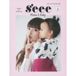 s'eee MAMA & BABY GIRLY−EST FASHION LABEL Vol.5