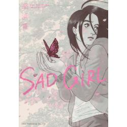 SAD GiRL [torch comics]