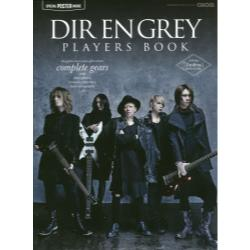 DIR EN GREY PLAYERS BOOK Produced by GiGS [SHINKO MUSIC MOOK]
