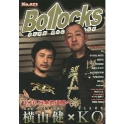 Bollocks PUNK ROCK ISSUE No.023