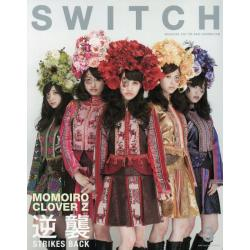 SWITCH VOL.34NO.3(2016MAR.)