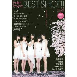 Hello!Project BEST SHOT!! VOL.23 [ワニムックシリーズ 225]