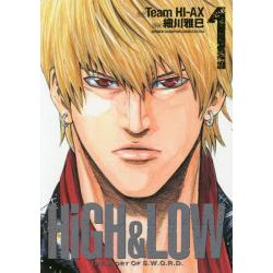 HiGH & LOW THE STORY OF S.W.O.R.D. 1 [SHONEN CHAMPION COMICS EXTRA]