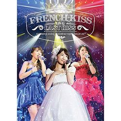 French Kiss Live ~LAST KISS~