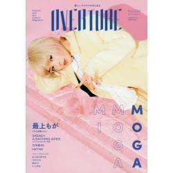 OVERTURE 006(2016March) [TOWN MOOK]