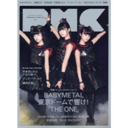 ぴあMUSIC COMPLEX Entertainment Live Magazine Vol.4 [ぴあMOOK]