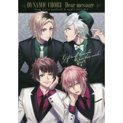 DYNAMIC CHORD−Dear message‐from〈reve parfait〉 & apple‐polisher
