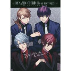 DYNAMIC CHORD−Dear message‐from Liar‐S & KYOHSO