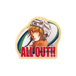 ALL OUT!! ウッドクリップ 石清水 澄明