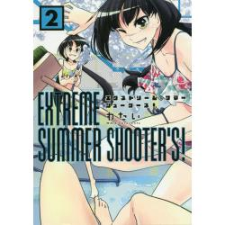 EXTREME SUMMER SHOOTER'S! 2 [EARTH STAR COMICS GANMA!]