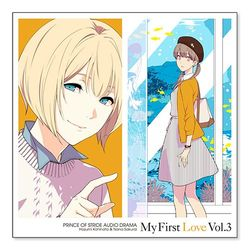 �h���}CD �v�����X�E�I�u�E�X�g���C�h �I�[�f�B�I�h���} MY FIRST LOVE Vol.3 ������ρ�����ށX