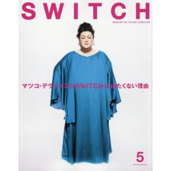 SWITCH VOL.34NO.5(2016MAY.)
