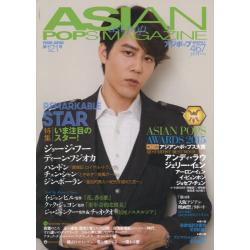 ASIAN POPS MAGAZ 121 [MVPブランド商品]