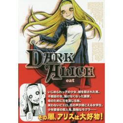 DARK ALICE [TH COMIC SERIES]