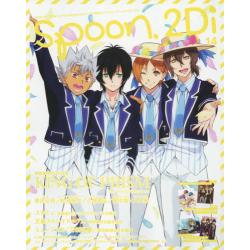 spoon.2Di vol.14 [KADOKAWA MOOK No.643]