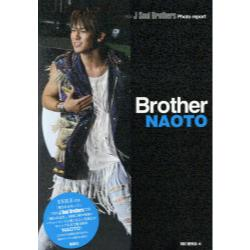 Brother NAOTO [三代目J Soul Brothers Photo report]
