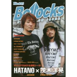 Bollocks PUNK ROCK ISSUE No.025