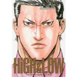 HiGH & LOW THE STORY OF S.W.O.R.D. 2 [SHONEN CHAMPION COMICS EXTRA]