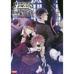DiABOLiK LOVERS LUNATiC PARADE公式ビジュアルファンブック Haunted dark bridal [B'sLOG COLLECTION]