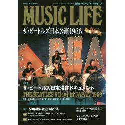MUSIC LIFEザ・ビートルズ日本公演1966 [SHINKO MUSIC MOOK]
