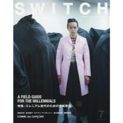 SWITCH VOL.34NO.7(2016JUL.)