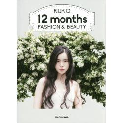 RUKO 12months FASHION & BEAUTY