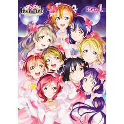 ラブライブ!μ's Final LoveLive! 〜μ'sic Forever♪♪♪♪♪♪♪♪♪〜 DVD Day1