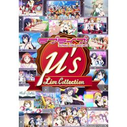 ラブライブ! μ's Live Collection 【BD】