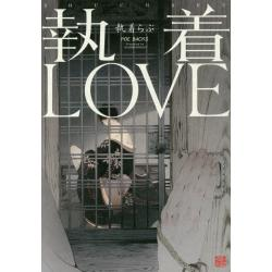 執着LOVE [POE BACKS BABY EXTRA]