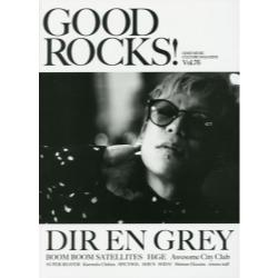 GOOD ROCKS! GOOD MUSIC CULTURE MAGAZINE Vol.76