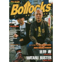 Bollocks PUNK ROCK ISSUE No.026