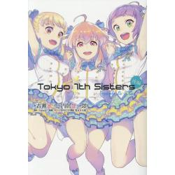 Tokyo 7th Sisters episode.Le☆S☆Ca 後編