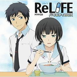 �h���}CD ReLIFE �o���G�e�BBOX