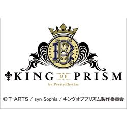 KING OF PRISM by PrettyRhythm 2017年カレンダー [CL-29]