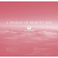 A WORLD OF BEAUTY (JAL) 2017年カレンダー [CL-484]