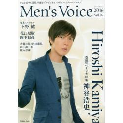 Men's Voice Vol.2(2016) [Gakken Mook]