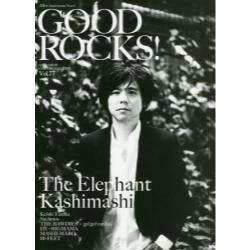 GOOD ROCKS! GOOD MUSIC CULTURE MAGAZINE Vol.77