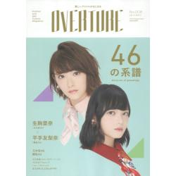 OVERTURE 008(2016September) [TOWN MOOK]