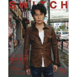 SWITCH VOL.34NO.10(2016OCT.)