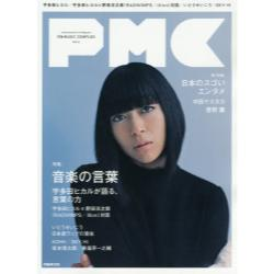 ぴあMUSIC COMPLEX Entertainment Live Magazine Vol.6 [ぴあMOOK]