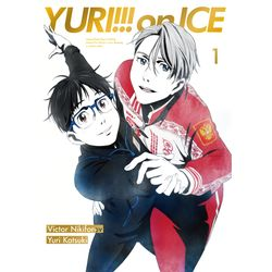 ユーリ!!! on ICE 1 【BD】