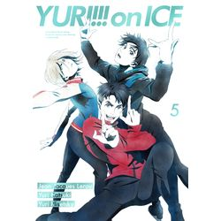 ユーリ!!! on ICE 5 【BD】