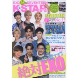 K★STAR FEVER!! [EIWA MOOK]